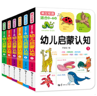 GanGdun [6 Books,英汉双语]Cognitive Encyclopedia, Chinese Books for Kids,Hardcover Chinese and English Bilingual, English Picture Books, for 0-6 Years Old
