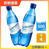 【Schweppes 舒味思】纖維+寶特瓶500ml-4入(補充膳食纖維)