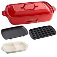 免運  日本BRUNO BOE026 3件式鴛鴦鍋套組 (4-5人份大尺寸 ) 多功能電烤盤 3個烤盤