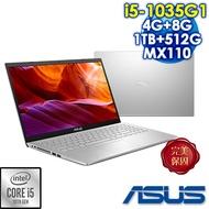 【全面升級特仕版】ASUS華碩 X509JB-0121S1035G1 冰柱銀  (i5-1035G1/4G+8G/1TB+PCIE 512G SSD/MX 110 2G)