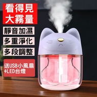 貓爪杯 創意造型加濕器/小夜燈/usb風扇/四合一功能/空氣清淨機