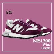 【NEW BALANCE】NB M1300 運動鞋 男女鞋 任三款 藍/紫/黃 MS1300TC/MS1300TD/MS1300TE