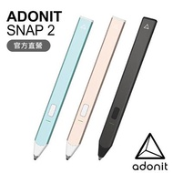 【Adonit】SNAP2 藍牙自拍觸控筆(Apple、iPhone、iPad、手機、平板)
