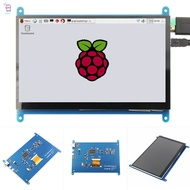 MG 7英寸1024 x 600高清IPS液晶顯示器觸摸屏,適用於Raspberry pi / Banana Pi /