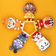 <蟹老闆的家> 紅豆麵包 吐司 咖哩麵刀 超人 細菌人 鑽石積木 迷你小顆粒微型樂高創意拼插益智兒童教育積木 LEGO