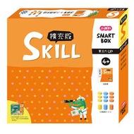 阿拉丁玩具【小康軒多元學習教具】Smart Box 擴充版-專注力UP 6900000101