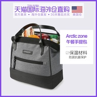 │秒殺價│美國直郵Arctic zone便當包媽咪包多用結實便攜保溫防漏方便清潔