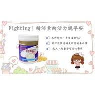 嘉康利-大豆蛋白