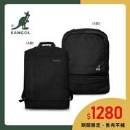 【KANGOL】韓國石匠系列-墨色經典款防潑水男女休閒機能後背包(混織黑 KG1156-02)