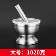 Teng Shi JIU garlic a mortar and pestle, pound the garlic masher stainless steel mortar tank mortar