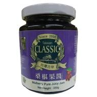 展康 桑椹果醬 330g/瓶(另有3瓶特惠)