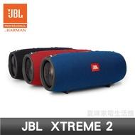 JBL XTREME 2  代理公司貨 (另有FLIP 5 、HK AURA STUDIO2、JBL BOOMBOX)