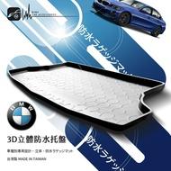 9At【3D立體防水托盤】後行李箱防水托盤 寶馬 BMW F48 E84 G12 G11 G30 F10 F36 F32