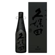 Kubota Seppou Black Label