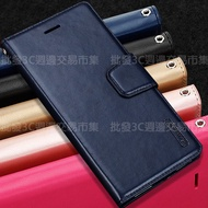 【Hanman 仿羊皮】HTC U12+/U12 Plus 2Q55100 6吋 斜立皮套/側掀保護/插卡手機套