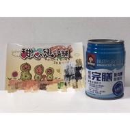 【甜心兒小舖】桂格完膳新均護營養素 均衡營養配方 【低糖  】250ml x 24罐/箱 (一箱再送2罐) 超取免運