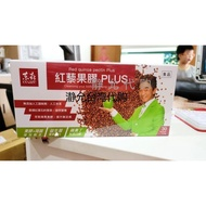 Brother Xian of TaiwanJacky WuRed Quinoa PectinPLUSApple Pectin Enzyme Dietary Fiber for Children and Kids Pregnant Wome