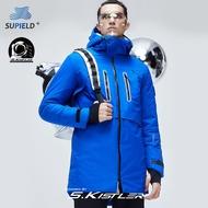 Supield素湃疏水黑科技藍奇熱7系列宇航氣凝膠男生男士連帽外套保暖抗寒防寒防風防防雨水保暖衣服P713