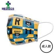 MEDTECS美德醫療 [成人款]美德醫用口罩(未滅菌) 熊讚-巧拼黃 一包5入 免運費