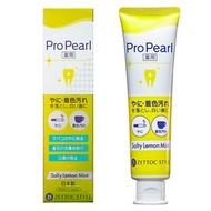 Propearl 淨白牙膏, 薄鹽檸檬 100g