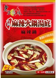 東方韻味-麻辣火鍋湯底(麻辣包)12包入