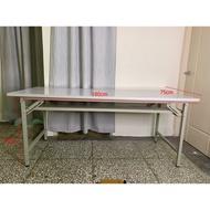二手 1.8尺 折角會議桌  折疊桌 便宜 出售