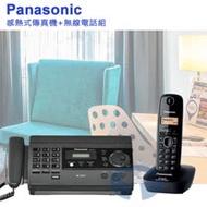 《Panasonic》松下國際牌傳真+無線電話組合 KX-FT501+KX-TG3411 (內斂黑+經典黑)