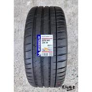 全新輪胎 MICHELIN 米其林 PILOT SPORT 4 S PS4S 225/40-19 (含安裝)