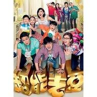 TVB Drama : Daddy Dearest (超能老爸)DVD