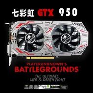 (現貨)七彩虹GTX950網馳2G獨立顯卡 高效玩吃雞遊戲GTX960 Ti 1050 1060