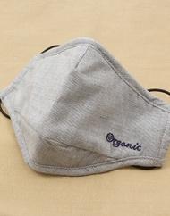 里仁有機棉立體口罩(灰色)