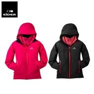 【下殺5折】專櫃品牌出清 法國 EiDER EIT2406 女款 兩件式防水保暖透氣連帽外套 防水保暖夾克 防風外套 雪衣 旅遊登山賞雪必備