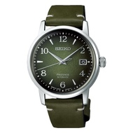 Seiko Presage SRPF41J1 Matcha (Limited Edition of 7,000 Pieces)