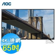 美國AOC 65吋 4K UHD 液晶顯示器+視訊盒 LE65U6080