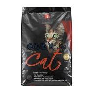 CAT'S EYE 貓眼 化毛護眼配方 7kg :貓飼料