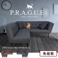 【IHouse】布拉格 歐式防水耐磨貓抓皮L型沙發 附三抱枕