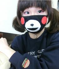 【NaYi】情侶口罩 懶人專用 素顏必備 韓貨 卡通造型口罩 卡通口罩 衛生口罩 口罩 眼罩 日本熊
