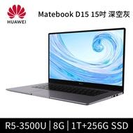 HUAWEI 華為 Matebook D15 筆電 R5 8G VEGA8 1TB+256G 深空灰色