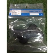 紀錄單車 全新SHIMANO ULTEGRA 105 變把套 握把套(4700 5800 6800適用)