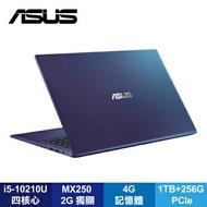 ASUS VivoBook X412FL-0278B10210U 孔雀藍 華碩四邊窄框輕薄筆電/i5-10210U/MX250 2G/4G/1TB+256G PCIe/14吋FHD IPS/W10/含原廠包包及滑鼠/ASUS VivoBook 14