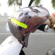 摩托車把手擋風板電動車護手擋風罩踏板車護手罩防風罩通用風擋 陽光好物