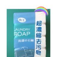 現貨供應 南王濃縮去污皂、南王皂、濃縮去污皂、南王一組4塊、去污皂