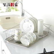 【生活采家】台灣製304不鏽鋼廚房加大款碗盤陳列瀝水架(#27259)