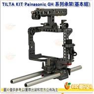 TILTA ES-T37 GH4 GH5 專用提籠 FOR Panasonic GH系列 基本組