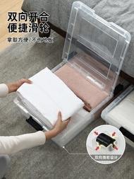 床底收納箱 透明床底收納箱帶輪透明塑膠特大號家用有蓋扁平收納盒整理箱衣服『TZ3139』