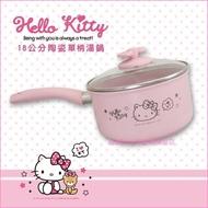 asdfkitty可愛家☆KITTY泰迪熊粉紅色有蓋不沾陶瓷單柄湯鍋-18公分-附鍋墊-電磁爐可用-台灣授權版正版商品