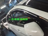 CRV 4代 (前兩窗) 台本原廠款 晴雨窗 + K520 助粘劑*2  (套餐賣場) /CRV4晴雨窗 CRV4 晴雨