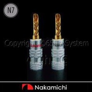 Nakamichi BFA Speaker Banana Plugs (N7) บานาน่านากามิชิ 24K Gold plated 1คู่
