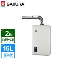 【櫻花牌。限北北基安裝】16L浴SPA 數位恆溫強制排氣熱水器 DH-1670A (天然瓦斯)