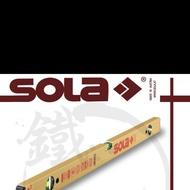 二手奧地利SOLA  三氣泡強化鋁合金水平尺AZM5 水平儀 磁性水平尺/60公分